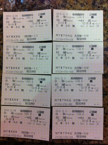 台北花蓮來回車票