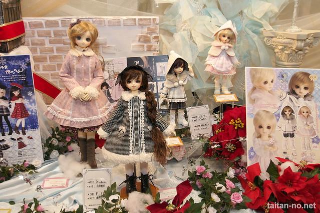 DollsParty24-DSC_9716
