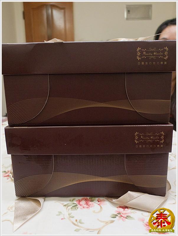 亞曼金巧克力專賣-5