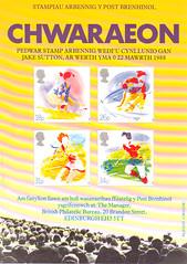 1988 PL(P)3537W