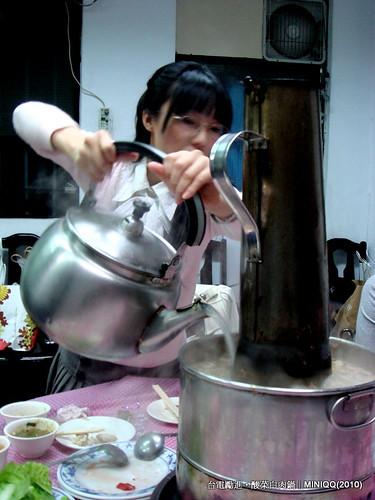 20101225 台電勵進酸菜白肉鍋_025
