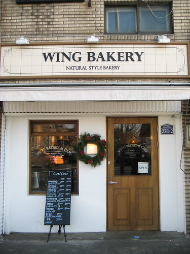 Wing Bakery: Natural Style Bread