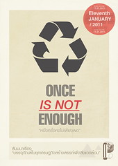 once isnt (movethatsweetheads) Tags: red brown paper poster design designer save seminar help planet rink environment recycle eco reuse posterdesign sweethead sweetheads movethatsweetheads rinknoi