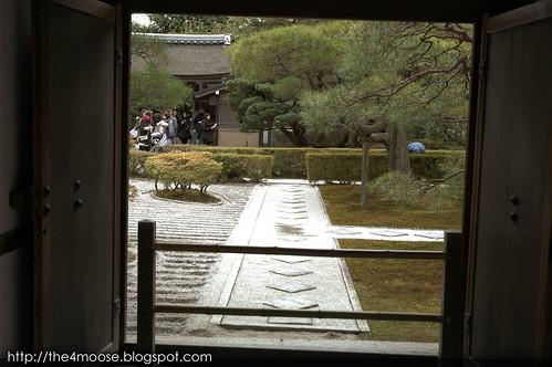 Kyoto 京都 - Ginkaku-ji 銀閣寺