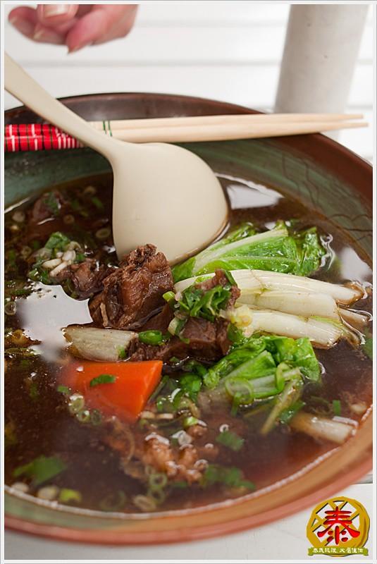 04家福牛肉麵的水餃  (5)