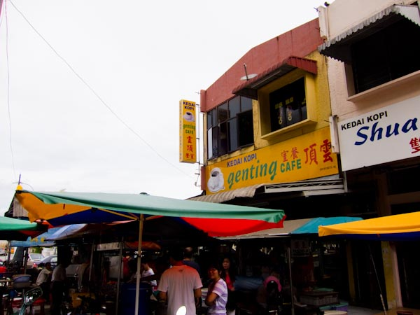 Genting Cafe