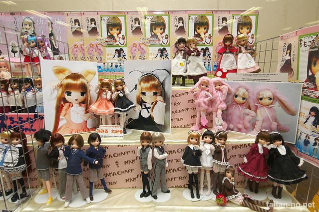 DollShow30-DSC_1407