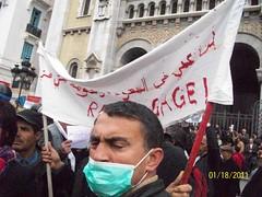 110118 Tunisia unity government unravels 08 | تشكيل حكومة الوحدة الوطنية في تونس | Echec du gouvernement d'unité nationale en Tunisie