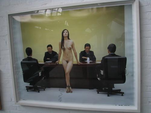 Yu Na: Solution Scheme