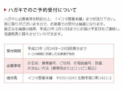 レインボーラムネ@イコマ製菓本舗-02