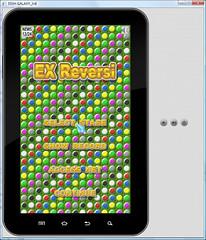 EX Reversi