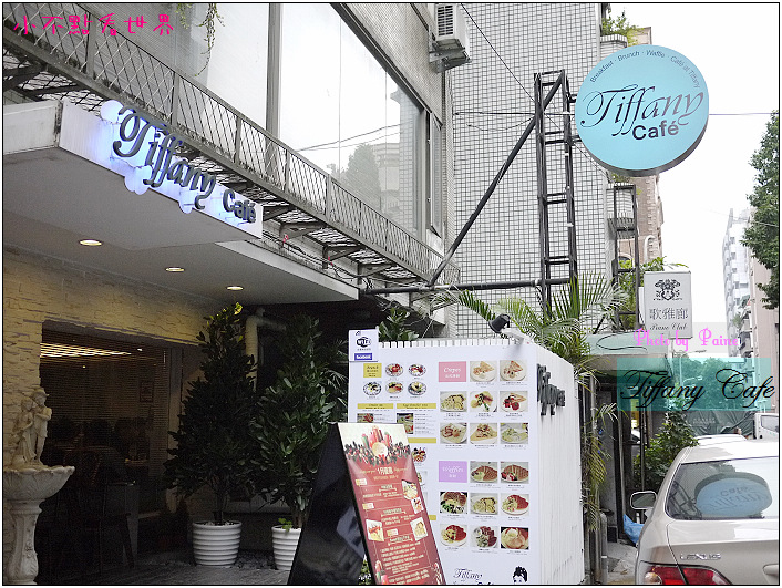Tiffany Cafe (26).JPG