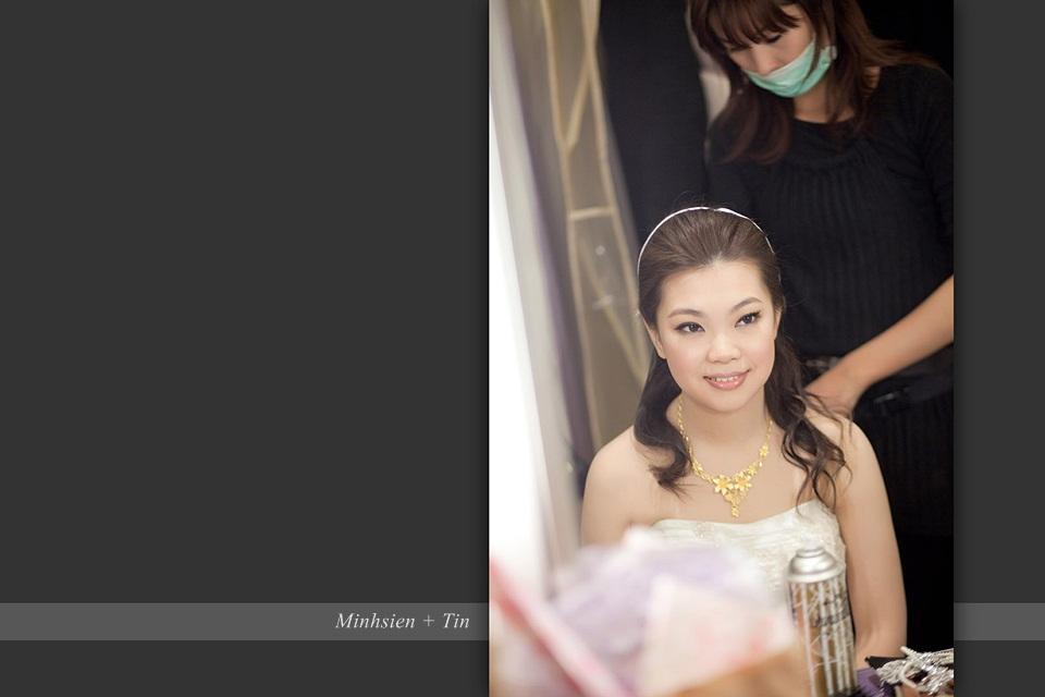 Minhsien+Tin-035@三重彭園