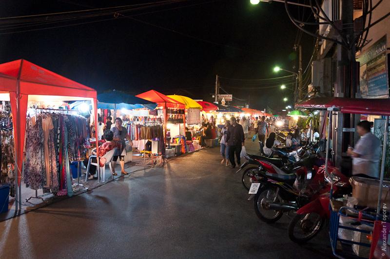Trang. Sunday Market
