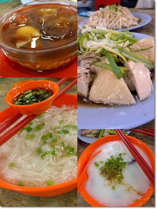 Various Hawker Fares from Leong Kee