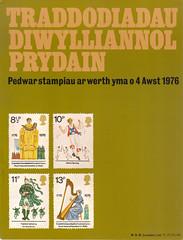 1976 PL(P)2519W