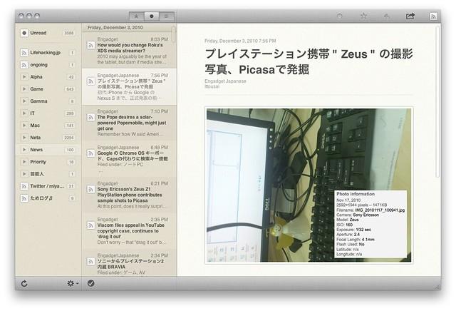 Screen shot 2010-12-03 at 9.00.07 PM.png