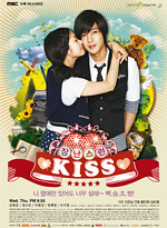 2010 MBC Playful Kiss