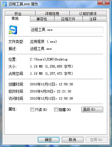 2010-12-12_125857