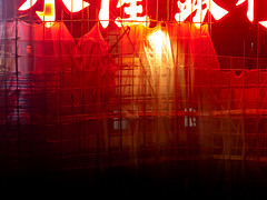 bamboo&neon (miemo) Tags: china city travel urban building sign wall night typography hongkong lights construction asia neon scaffolding exterior text letters chinese olympus bamboo covered hanzi ep1