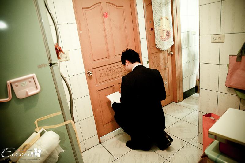 [婚禮攝影] 羿勳與紓帆婚禮全紀錄_169