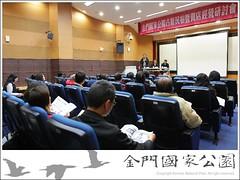 2010民宿賣店經營輔導研討會-01