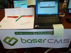 BaserCMS出展ブース