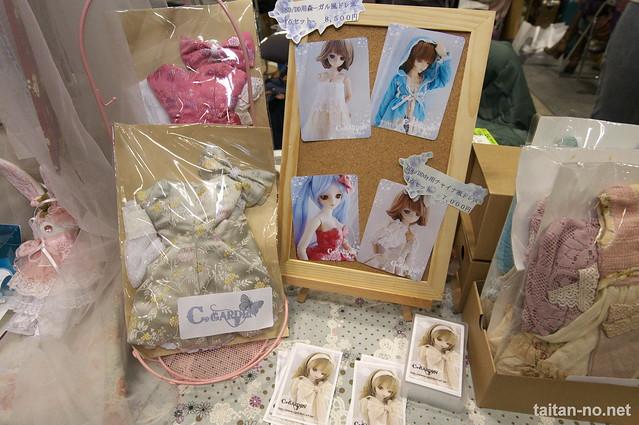 DollsParty24-DSC_9846