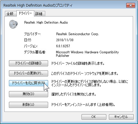 High_Definition_Audio_Device08