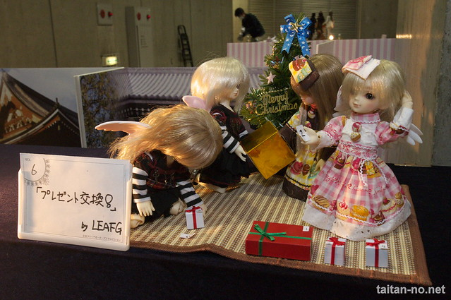 DollsParty24-DSC_9989