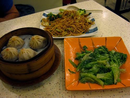 Chili Dumplings, Bok Choy, Chow Mein