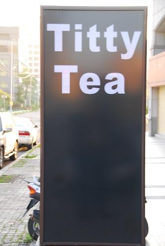 Titty Tea