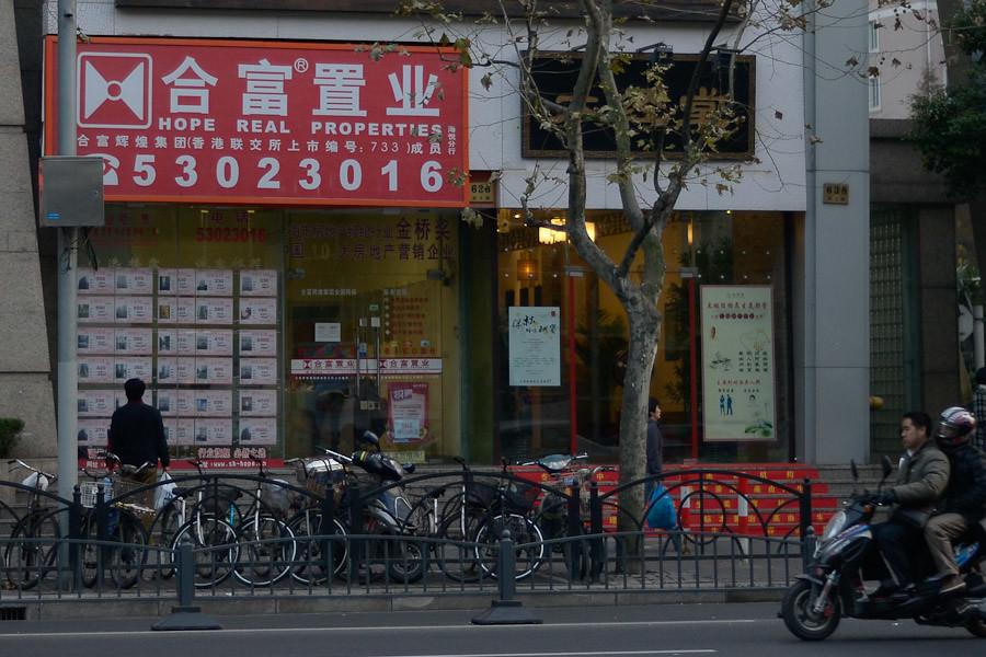 china_life-011.jpg