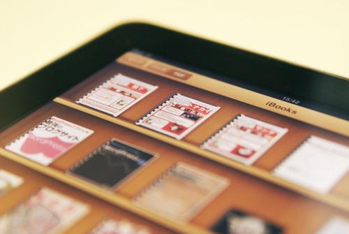 WordPants Vol.2 ibooks