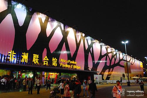 Samsung_NX100_Expo_18