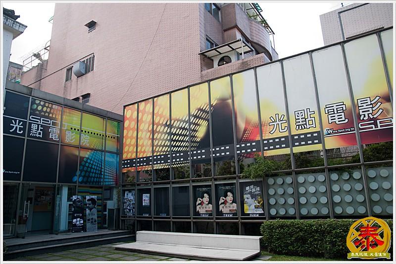蔡瑞月舞蹈教室+台北光點 (30 - 30)