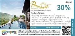 ปานวิมาน เชียงใหม่ สปา รีสอร์ท Panviman Chiang Mai Spa Resort ตำบลโป่งแยง จังหวัดเชียงใหม่ มอบส่วนลด 30%