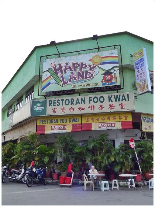 Foo Kwai Restaurant @ Bercham