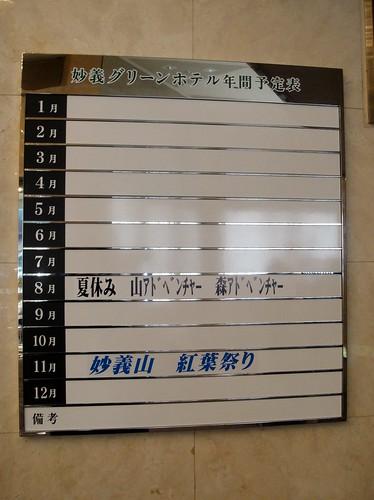 2011-01-03 14-09-18