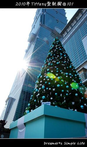 Tiffany聖誕樹
