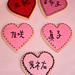Kusakabe Family Cookies
