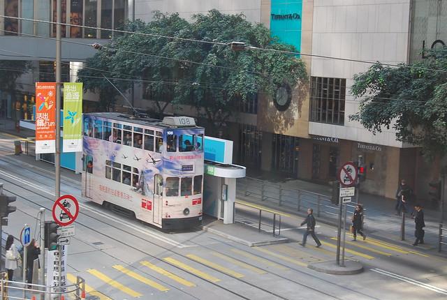 El tranvía de Hong Kong