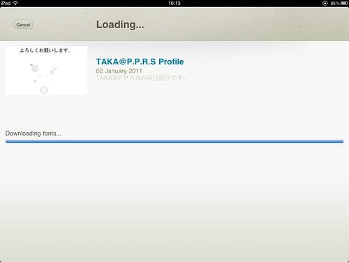 Prezi for iPad_001