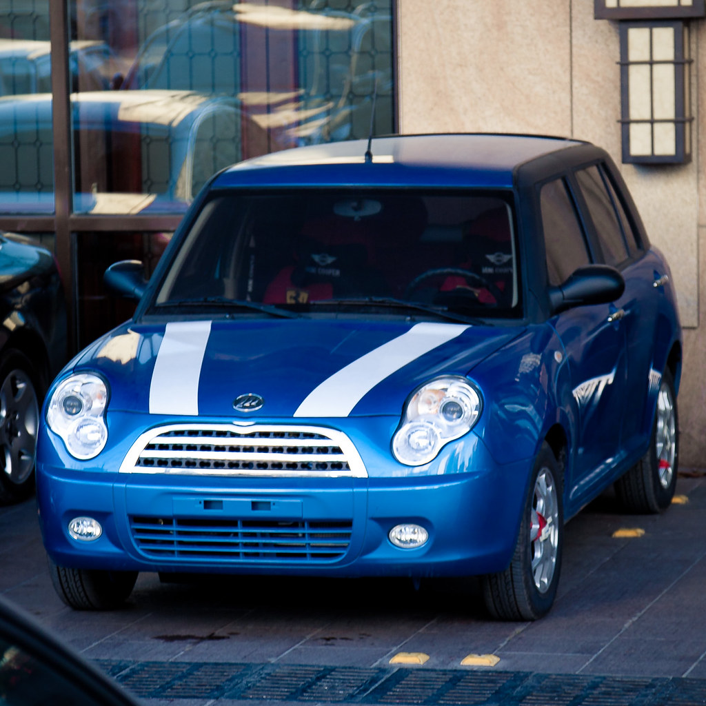 Fake Mini Cooper (Lifan 320)