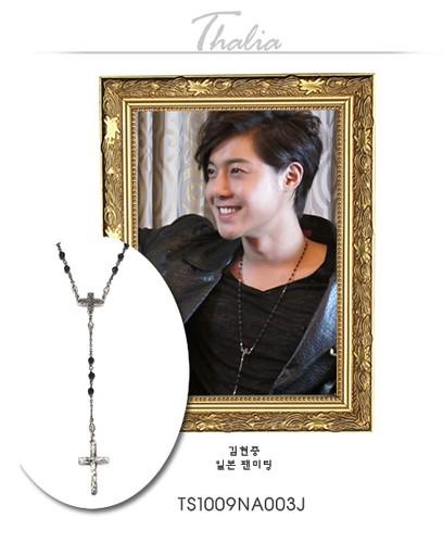 Kim Hyun Joong Thalia Accessories Sponsor Photos