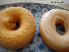 donutdept
