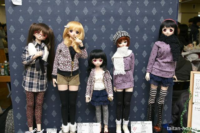 DollShow30-DSC_1522