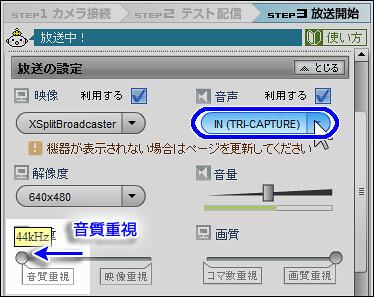 tri_capture36