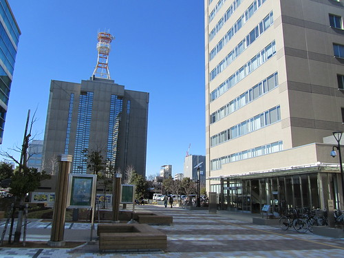 Hamamatsu Godochosha/Immigration Office