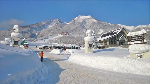 Akukura-Kanko Ski Resort
